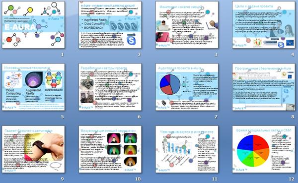 курсы по детской диетологии